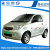 2013 CHINA NEW TYPE ELECTRIC CARS