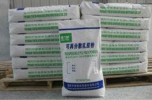 Industriale cemento sacchetto della valvola/sacchetti di plastica piatta 10kg 20kg 50kg