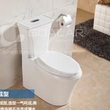 GO-07 Bathroom washdown ceramic ladies toilet