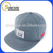 Sunny Shine fashion simple plain blue denim snapback hats caps