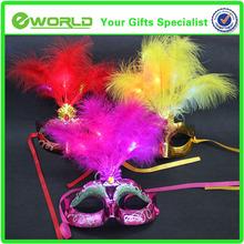 Led Light Four colour Venetian Feather Mardi Gras Mask