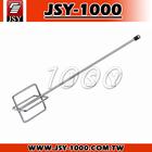 JSY-701 Concrete Mixer