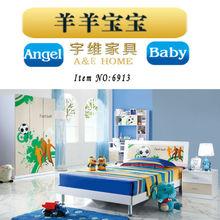 china furniture children room/big lots furniture kids furniture 6913#
