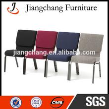 Foshan Modern Wholesale Cheap Church Chair JC-E03