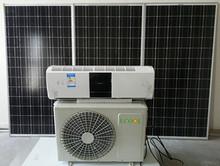 2014 new energy saving product 18000 BTU solar split air conditioner for garden line solar product