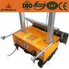 Hot Sale Automatic New Technology Wall Plastering Machine