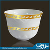 80 cc and 120 cc porcelain cawa cup plating gold WW028
