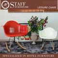 جودة عالية ملونة 2014 اللون الأحمر اطفال كرسي هزاز