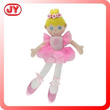 New 18 inch plush stuffed ballerina doll