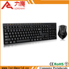 Waterproof multimedia 2.4g wireless mouse keyboard