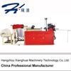 Hanzhou Xianghuai Roll Kraft Paper Cross Cutting Machine