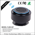 2014 creative new product mini speaker bluetooth with FM function for computer