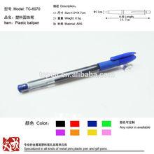 wholesale student pen gel pen TC-6070