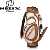 Helix custom stand golf bags