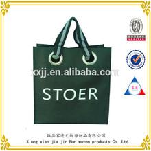 China supplier custom non woven reusable shopping bags