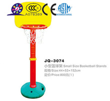 JQc-3074 plastic basketball standing four 4 sides