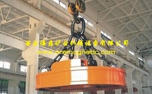 FDS5 lifting electromagnet