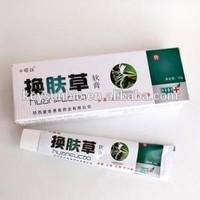 Chinese pure herbal reborn cream,fungal cream,Itching cream