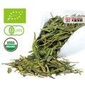 2014 nueva temporada orgánica lungching té verde( longjing deagonwell té)