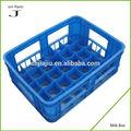 Barato de leche de plástico cajas de ( producción profesional y de la venta directa )