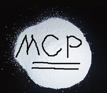 Feed Grade Minerals Mcp/monocalcium Phosphate(feed Additive )