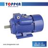 IEC Standard electric motor starting capacitor YC single phase motors