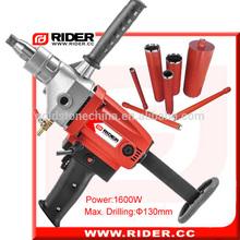 new 1600W electric hand drill machine price hand drilling machine