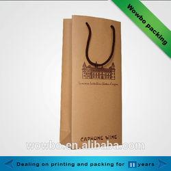 2014 hot sale craft paper wine bag