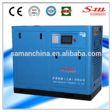10 bar 75kw air compressor,germany air compressor,good price air compressor