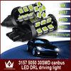 Brilliant Red 30SMD 3157 LED Bulb For For Turn Signal, Backup DRL Lights