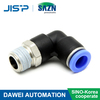 Elbow Plastic Pneumatic Fitting Pneumatic Push- In Fitting PL