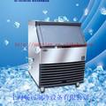sol camada portátil de alta qualidade boa e forte de água de refrigeração do cubo máquinadegelo nome