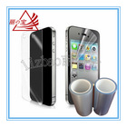 mobile phone accessories for body protective film