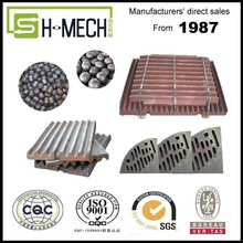 Wear resistant forged steel quarry tooth jaw plate for mine