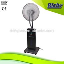 Smart Solar Mist Fan