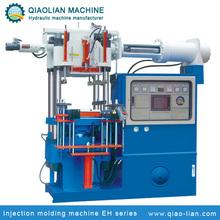 China hot sale vulcanization rubber press automatic machine