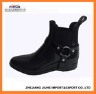 Stylelish PVC Low cut Rain Boots for Women