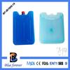 big medical ice gel pack box