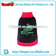Free Shipping christmas design dog sweater chinese XXL dog clothing