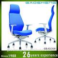 Ikea coperture sedie gs-1310 per sedie da ufficio