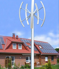 2kw VAWT small wind turbine,vertical axis wind turbine