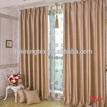 curtain design ready made blackout curtian