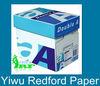 double A Copy paper A4 size