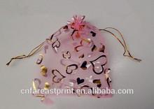 Small gift mesh bag