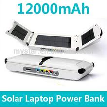Portable Foldable Solar Charger ,12000mAh Solar Power Bank