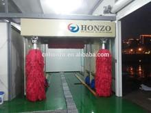 good price gantry fully automatic car washing HZ-L504-B