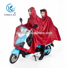 Practical rain coat / Adult stylish waterproof rain coat / two-person oxford rain coat