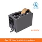 Profession Automatic Adhesive Tape Dispenser Machine