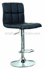 PU bar stool, adjustable swivel bar stool