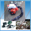 Backpack Style Mini Cotton Harvester/Cotton Picking Machine in India